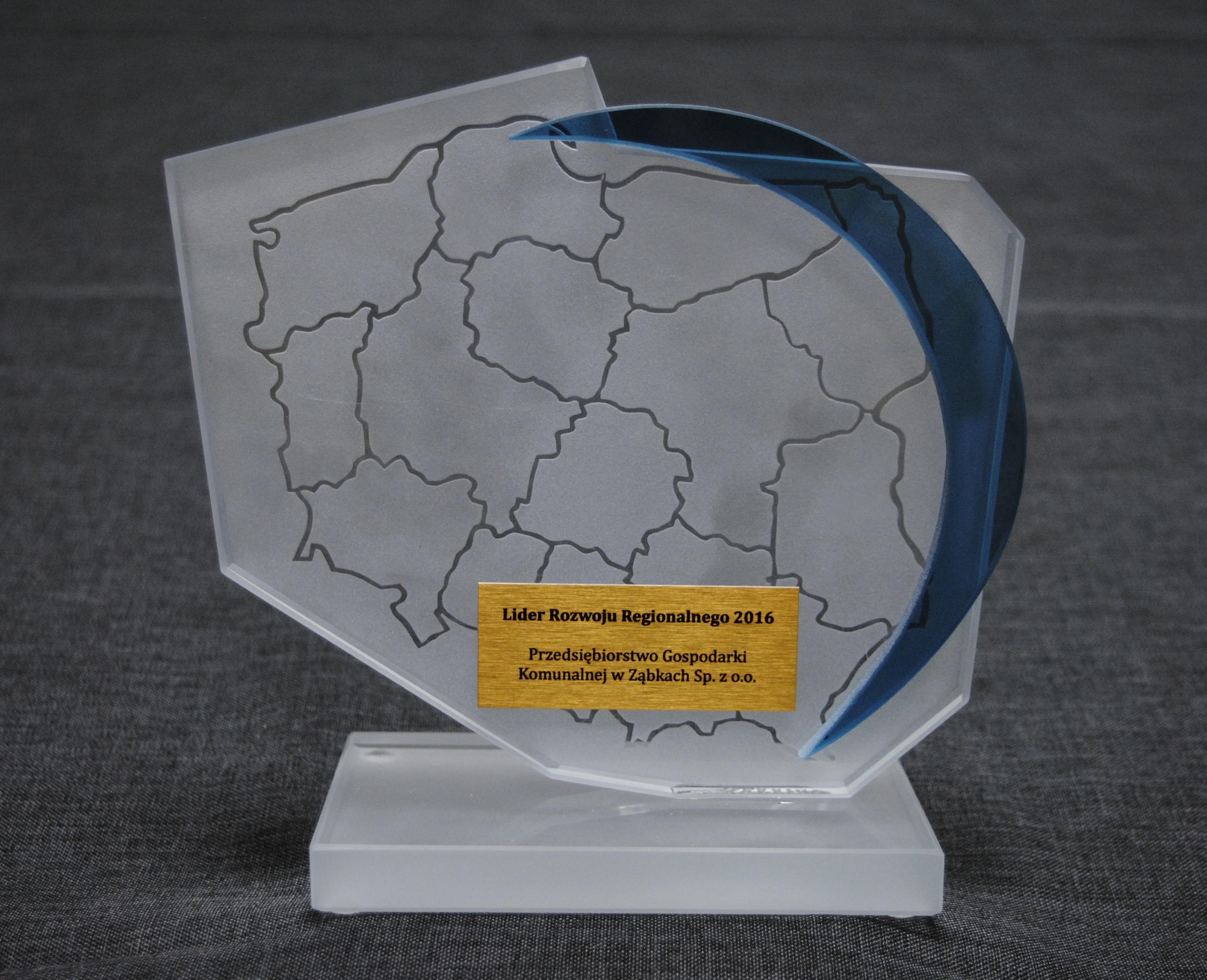 PGK - Lider Przedsiębiorczości 2016